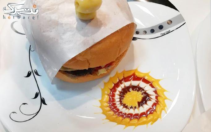فست فود تی ان تی با منو ساندویچ