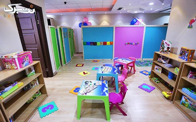 کارگاه تربیت جنسی کودکان در سرزمین فکر