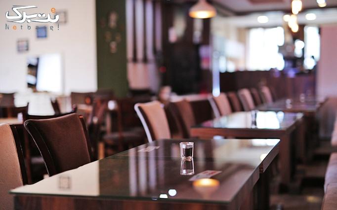 کافه رستوران آدر با منوی باز پیتزاهای دلچسب