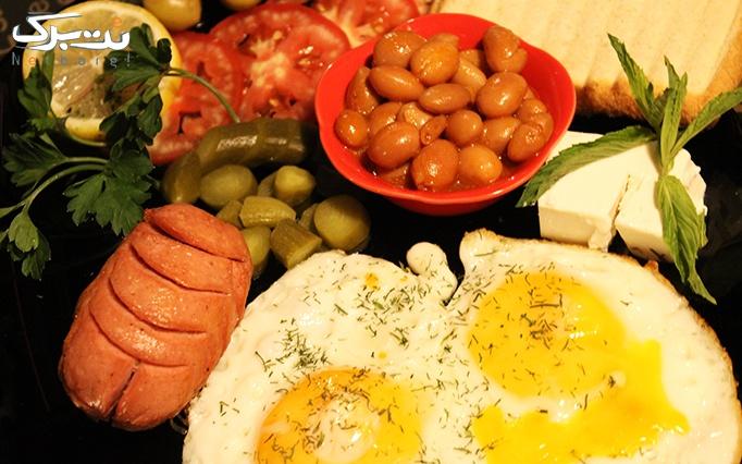کافه حصار با منوی باز صبحانه های مقوی و خوشمزه
