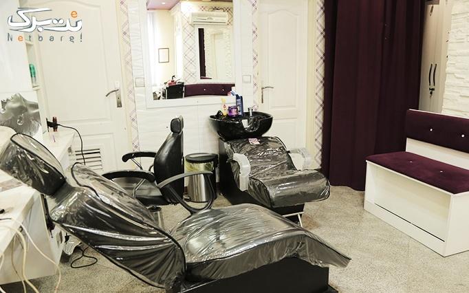میکاپ یا شینیون مو در سالن زیبایی فرانک