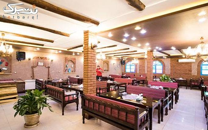 رستوران سنتی کاه گل با منوی باز و موسیقی زنده
