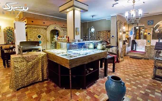 رستوران سنتی مروارید با دیزی، کباب و کباب میکس