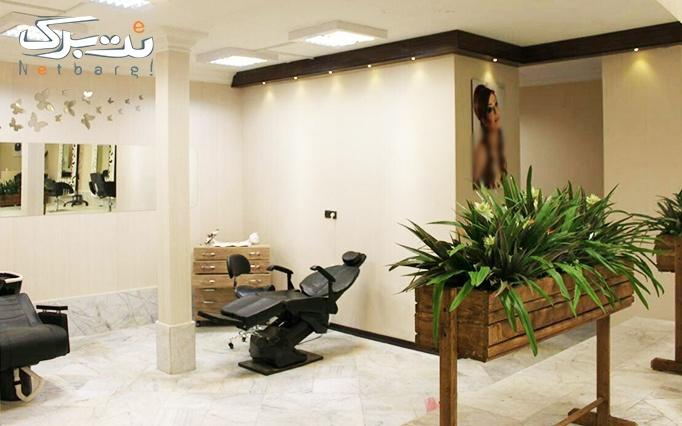 اکستنشن مو در آرایشگاه خانه سپید