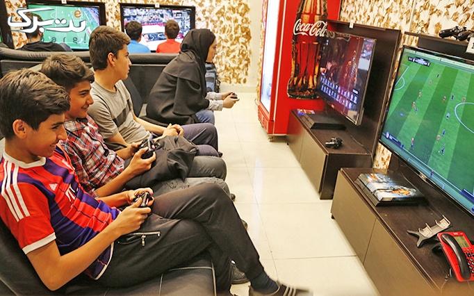 یک ساعت بازی در  tehran ps4 club