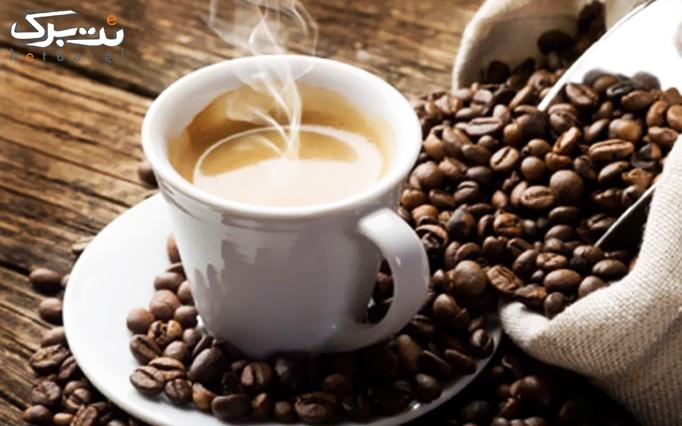 کافه ملورین با منوی باز کافی شاپ