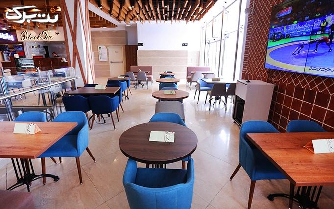 کافه بلک تی در امرالد استار با منوی باز کافی شاپ