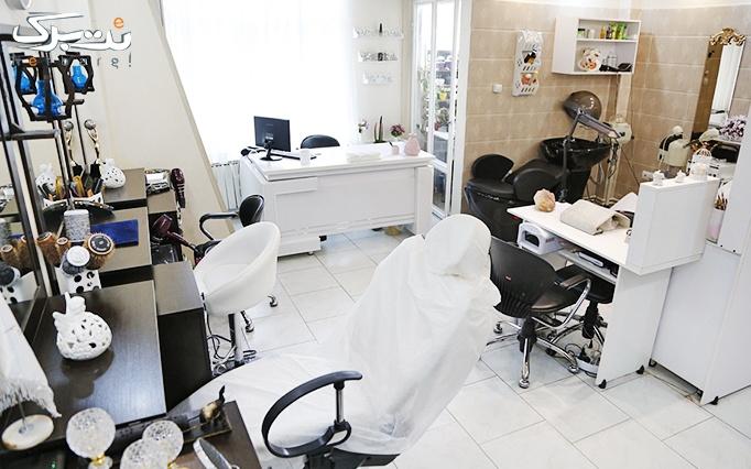 میکاپ یا شینیون در سالن زیبایی سارمه