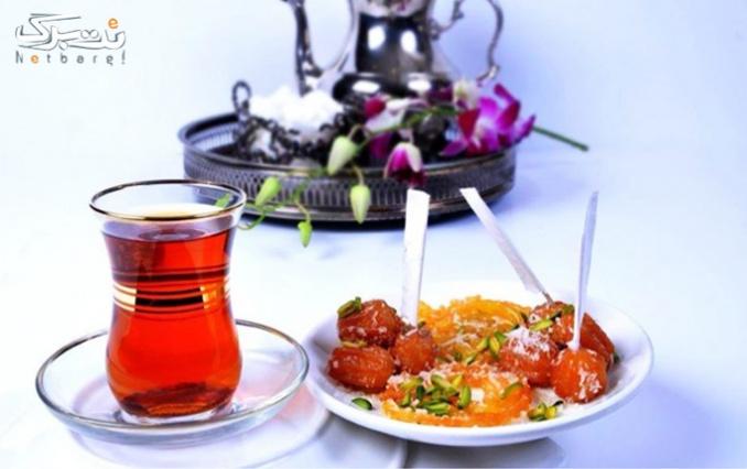 کافه ژون با پکیج افطاری
