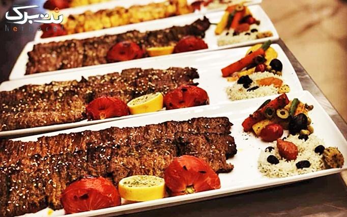 رستوران هلسین ویژه افطار و شام تنها 46,900تومان