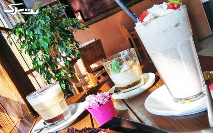 کافی شاپ ساعت با منو نوشیدنی گرم و سرد