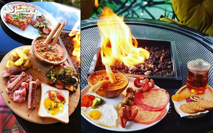 کافه رستوران سن سیرو با منوی صبحانه خوشمزه و مقوی