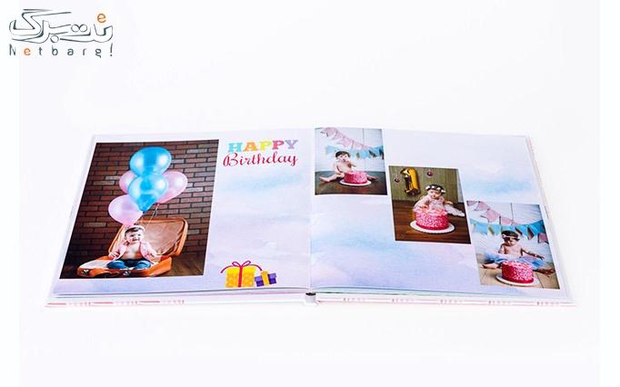 کتاب عکس پیچاپ در سایزهای متنوع از نگار نوین بر خط