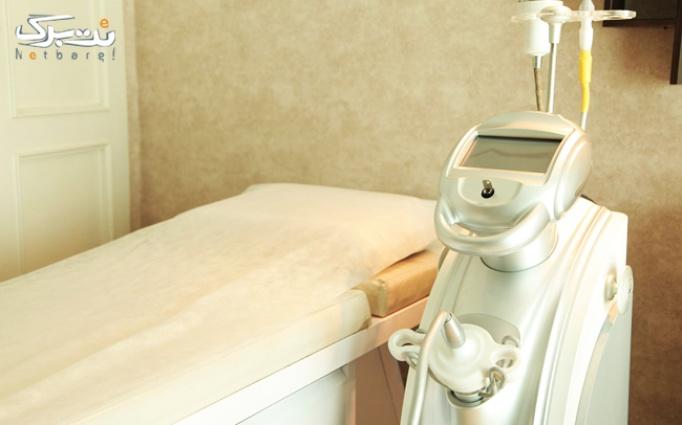 لاغری موضعی با دستگاه 3MAX در مطب دکتر صداقت