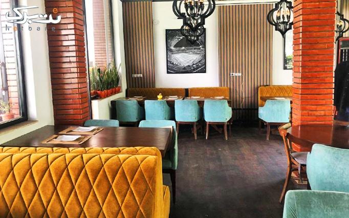 کافه رستوران سن سیرو با منوی کافی شاپ و چای سنتی