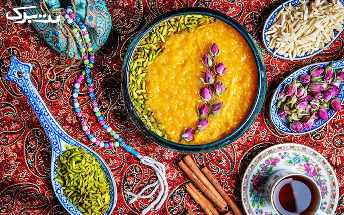 کافه پدرخوانده با منوی باز غذا و سینی افطار