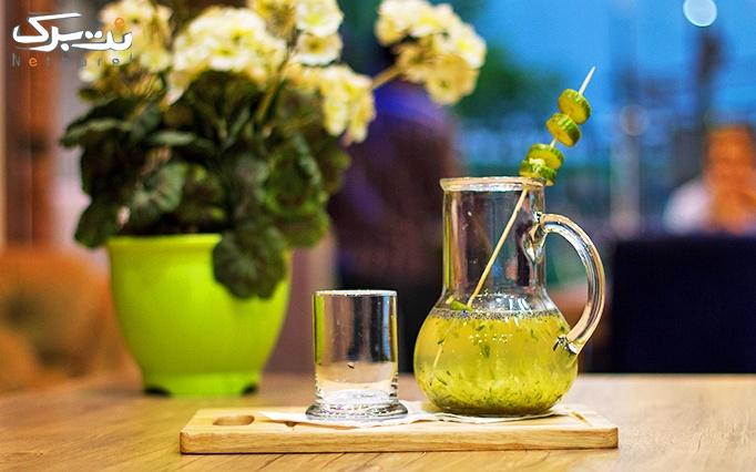 سفره خانه سنتی سراج با سرویس چای سنتی دو نفره