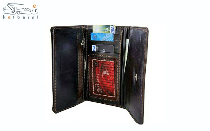 کیف پول زنانه چرمی