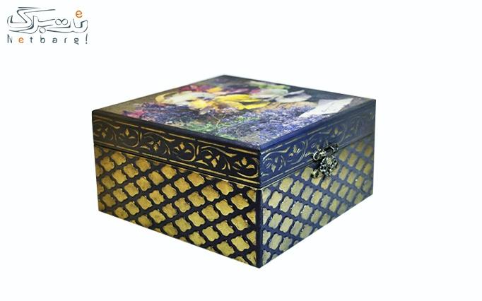 آموزش دکوپاژ جعبه های تزيينی در موسسه مهستان