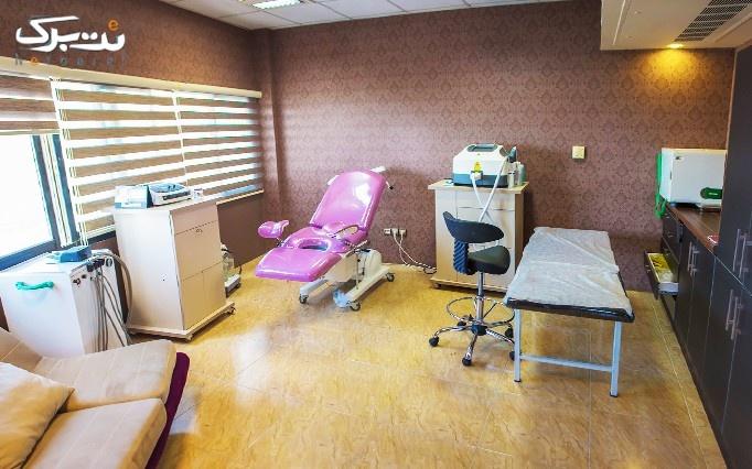 تزریق بوتاکس در مطب دکتر بابائی پور
