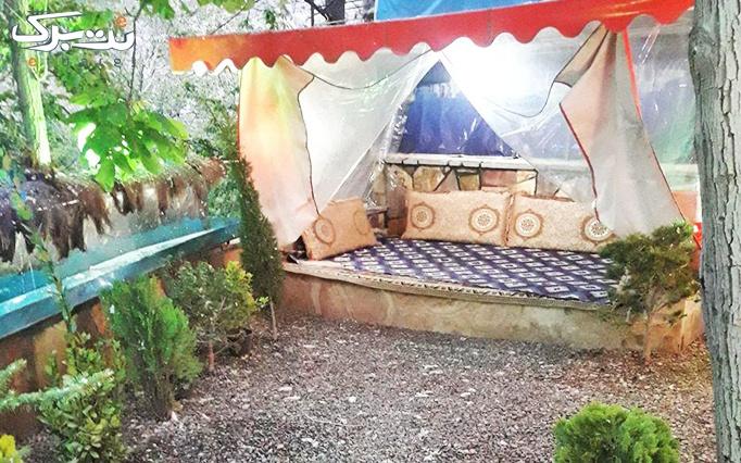 سفره خانه امیرکبیر فشم با منوی غذایی و چای سنتی