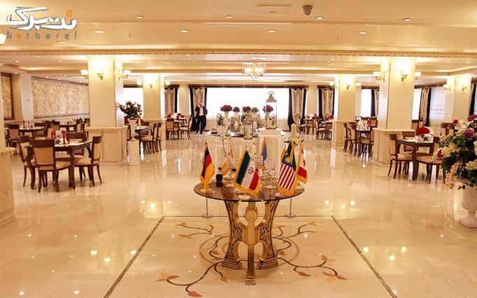 رستوران لوکس برازنده با پذیرایی افطار،شام و موسیقی