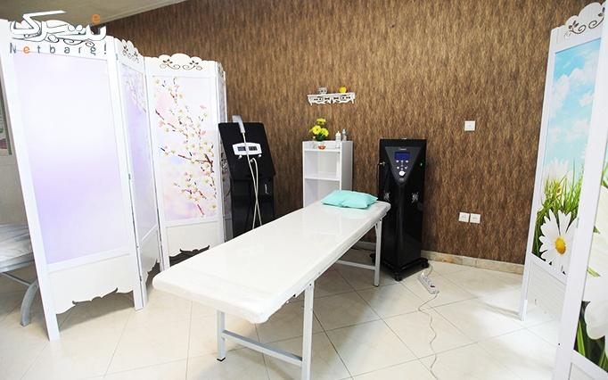 آر اف صورت و بدن در مطب دکتر سلطانی