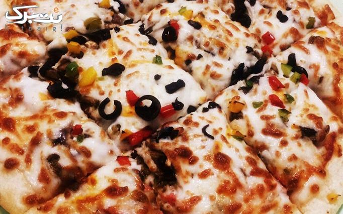 فست فود آرنا با منو انواع پیتزا