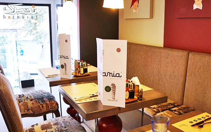 رستوران ایتالیایی مامامیا با منو باز غذاهای متفاوت