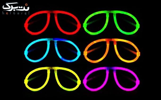 عینک بلک لایت