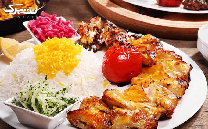 رستوران بین المللی پردیس قلهک با سینی افطار و شام