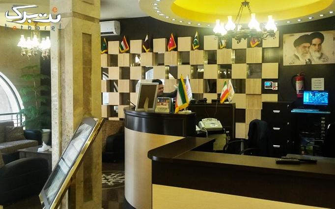 اقامتی خاطره انگیز در هتل پریا