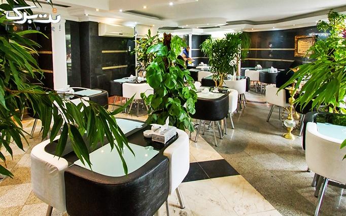کافه روز و شب با سرویس سفره خانه ای عربی اسپشیال