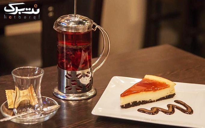 کافه 37 درجه با سینی افطاری لذیذ