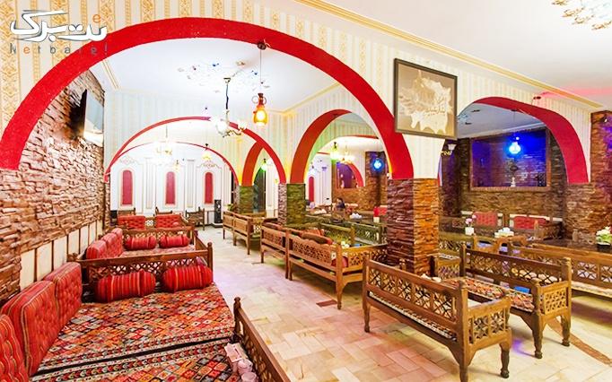 رستوران سنتی ترنج با منوی باز غذایی و چای سنتی