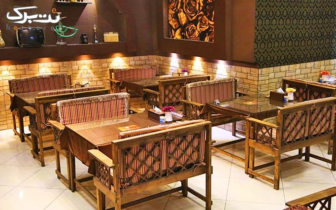 رستوران سنتی پاسارگاد با سینی افطار لذیذ و متنوع