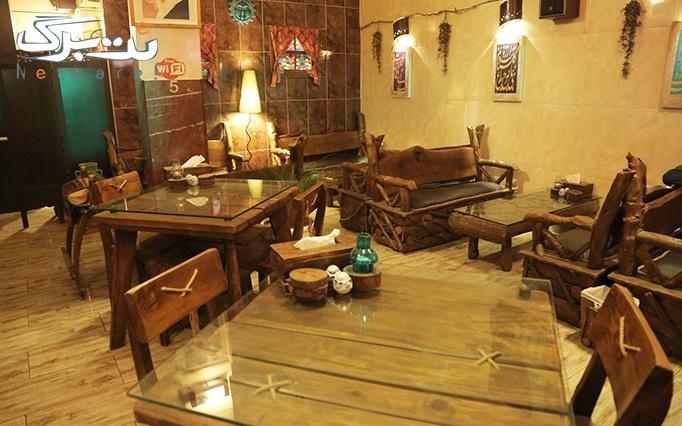 سفره خانه سنتی عمو یادگار با سینی افطار