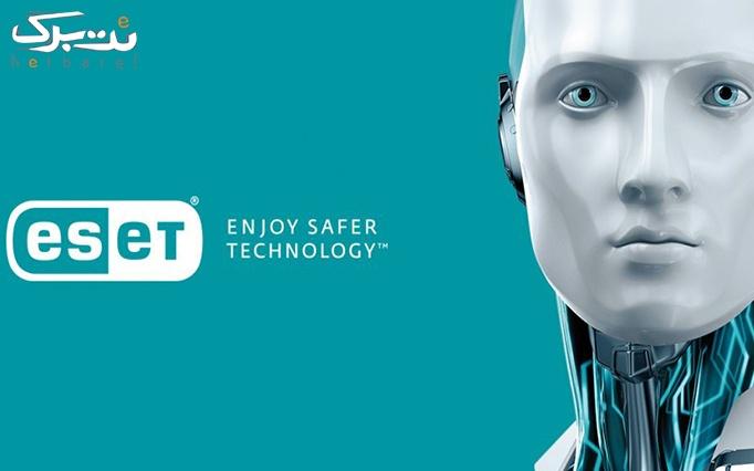 آنتی ویروس تک کاربره ESET 2018