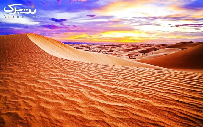 تور کویر ابوزید آباد و تپه 7000 ساله سیلک کاشان