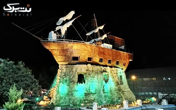 تور  محلات و رستوران کشتی و غار آهکی