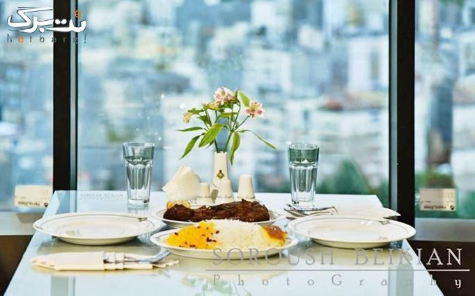 پاویون صفدری شاندیز با منو غذای ایرانی (انواع چلو)