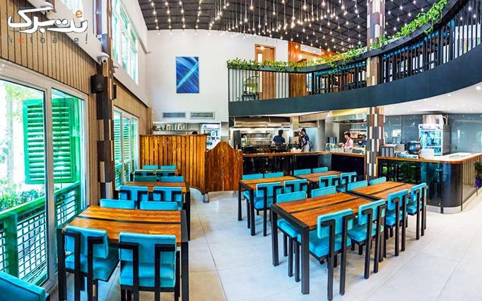 رستوران پیچک با سینی ویژه افطار