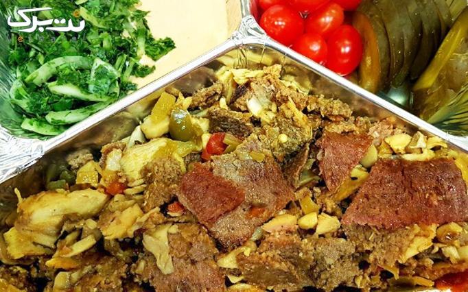کباب ترکی سن ایستین با انواع کباب ترکی های خوشمزه