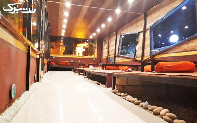 رستوران زیتون با منوی غذاهای متنوع و بسیار خوشمزه