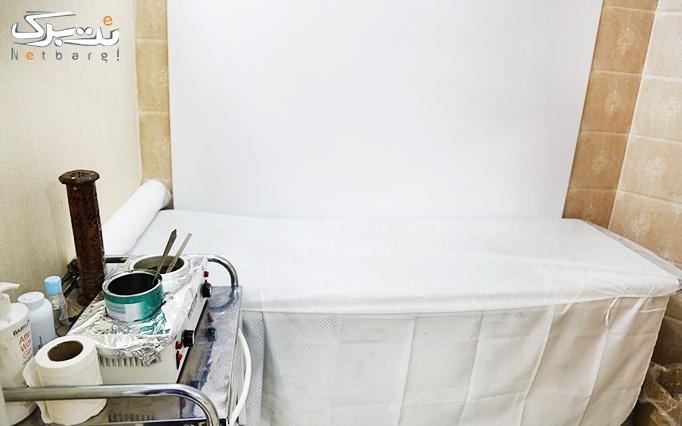 کراتینه گرم در سالن زیبایی سارمه