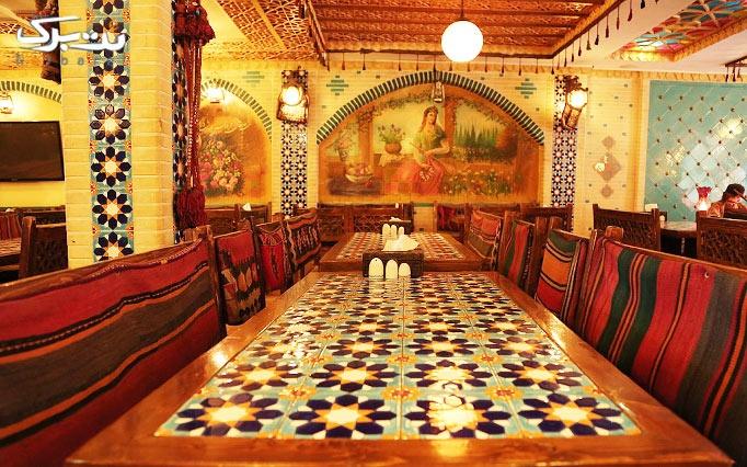 سفره خانه شبهای فردوس با بوفه افطار