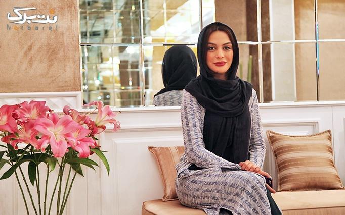پکیج ویژه رمضان با هدیه رایگان در سورپرایز طلایی