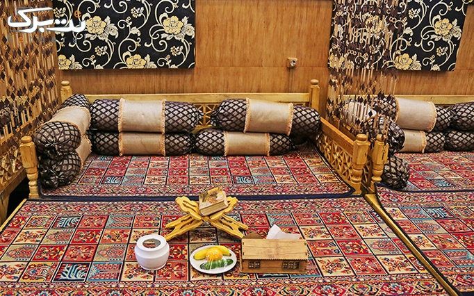 سفره خانه سنتی طهرونیا با سینی افطار