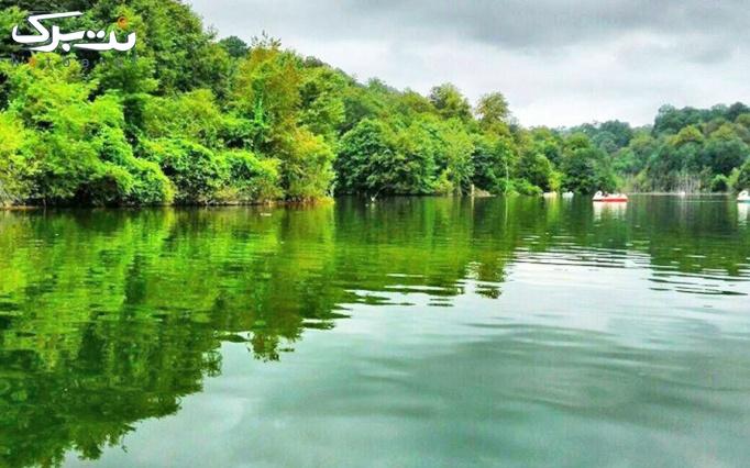 تور یکروزه دریاچه شگفت انگیز الیمالات
