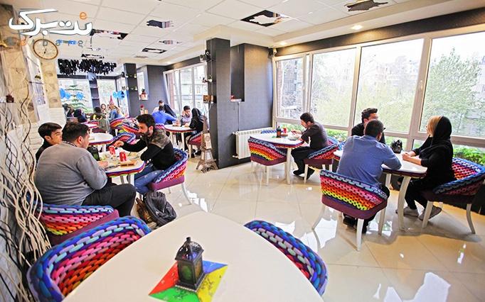 کافه پریس با سینی افطار در ماه رمضان